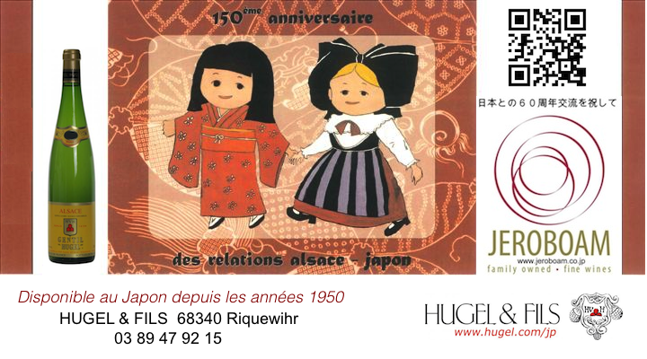 Invitation_150e_Anniv_Alsace_Japon.jpg