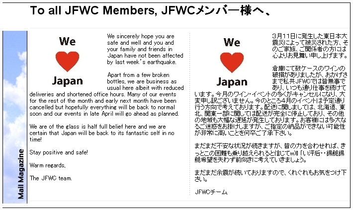 Asian focus hugel fils in english files japan we love you and want to support you gambatte spiritdancerdesigns Image collections