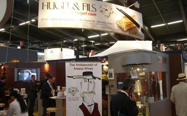 vinexpo_stand_Hugel.jpg